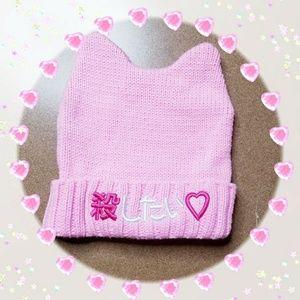 Cat Ear Kawaii Knit Beanie